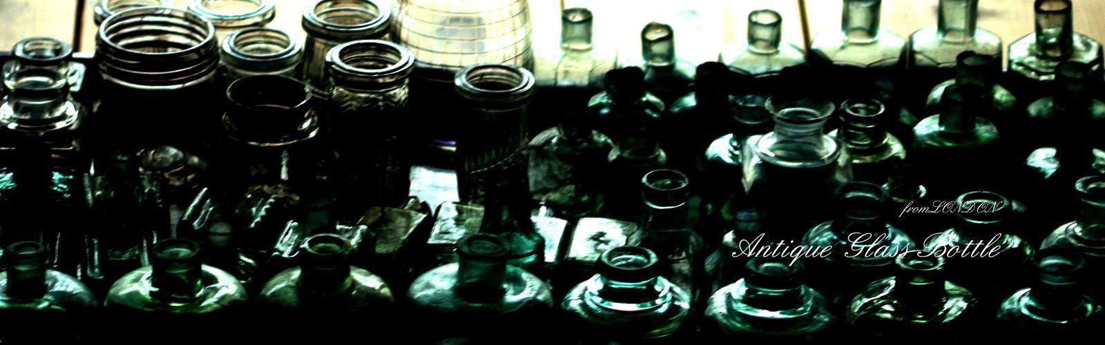 アンティークガラス雑貨