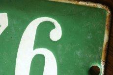 画像7: 〈ベルギー〉ホウロウ ハウスナンバープレート (7)