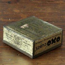 画像2: イギリス アンティーク缶 OXO CUBES(オクソ缶) (2)