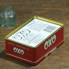 画像4: イギリス ヴィンテージ缶 OXO FOR BEEF & RED MEET(オクソ缶) (4)