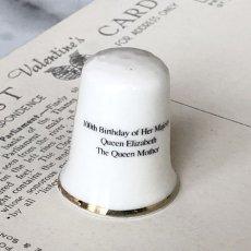 画像2: イギリス  英国陶製シンブル 指貫 エリザベス女王 (2)